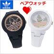 アディダス オリジナルス adidas originals ペアウォッチ(2本セット)腕時計 ABERDEEN (アバディーン) ブラック & ホワイト/ユニセックス・男女兼用 アディダス ADH3086-ADH9084