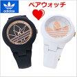 アディダス オリジナルス adidas originals ペアウォッチ(2本セット)腕時計 ABERDEEN (アバディーン) ブラック & ホワイト/ユニセックス・男女兼用 アディダス ADH3086-ADH9085