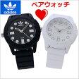 アディダス オリジナルス adidas originals ペアウォッチ(2本セット)腕時計 スーパースター ブラック & ホワイト/ユニセックス・男女兼用 アディダス ADH3101 ADH3102