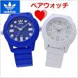 アディダス オリジナルス adidas originals ペアウォッチ(2本セット)腕時計 スーパースター ブルー & ホワイト/ユニセックス・男女兼用 アディダス ADH3103-ADH3102