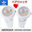 アディダス オリジナルス adidas originals ペアウォッチ(2本セット)腕時計 ABERDEEN (アバディーン) ホワイト x トレフォイル/ユニセックス・男女兼用 アディダス ADH9083-ADH9084