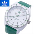 アディダス オリジナルス adidas originals 腕時計 男女兼用・ユニセックス/メンズ・レディース Stan Smith (スタンスミス) ホワイト x グリーン アディダス ADH9086