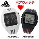 Adp6091-6098-3