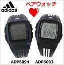Adp6093-6094-3