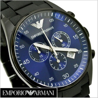 -Chronograph men's watch black IP (blue characters Edition) Emporio Armani AR5921