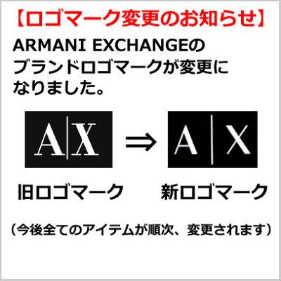【アルマーニエクスチェンジ】ARMANIEXCHANGEクロノグラフメンズ腕時計AX2058アルマーニエクスチェンジ【送料無料】