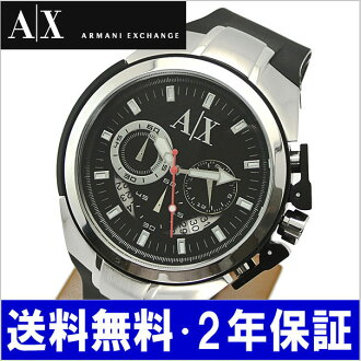 ARMANI EXCHANGE chronograph Mens Watches Armani Exchange AX1042