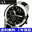 【アルマーニ エクスチェンジ】ARMANI EXCHANGE クロノグラフ メンズ腕時計 アルマーニ エクスチェンジAX1214【送料無料】【楽ギフ_包装】