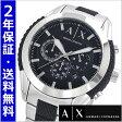 【アルマーニ エクスチェンジ】ARMANI EXCHANGE クロノグラフ メンズ腕時計 アルマーニ エクスチェンジAX1214【送料無料】