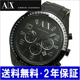EXCHANGE chronograph mens watch black IP AX1255