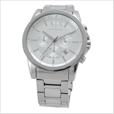アルマーニ・エクスチェンジARMANIEXCHANGEクロノグラフメンズ腕時計AX2058【送料無料】【楽ギフ_包装】