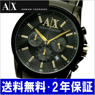 ARMANI EXCHANGE chronograph men's watch black IP / gold AX2094