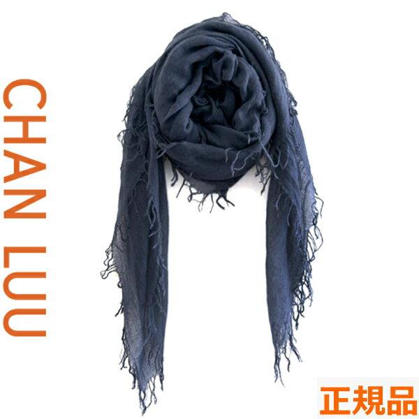 チャンルー CHAN LUU カシミヤシルク 大判ストール/スカーフ チャンルー CHANLUU BRH-SC-140 INDIGO