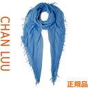 ショッピングチャンルー チャンルー CHAN LUU カシミヤシルク 大判ストール/スカーフ チャンルー CHANLUU BRH-SC-140 PROVENCE