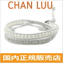 チャンルー CHAN LUU ストーンビーズミックス 2連ラップブレスレット メンズ & レデ