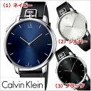 カルバンクライン Calvin Klein 腕時計 EXCE...