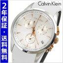 カルバンクライン Calvin Klein 腕時計 Ck Bold クロノグラフ ホワイト・マザー・オブ・パール(白蝶貝)文字盤/男女兼用・ユニセックス スイス製 K5A37BLG
