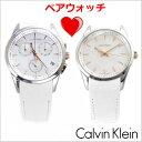 カルバンクライン Calvin Klein 腕時計 ペアウォッチ(2本セット)Ck Bold ホワイト・マザー・オブ・パール(白蝶貝)文字盤/男女兼用・ユニセッ... ランキングお取り寄せ