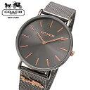 コーチ COACH 腕時計 レディース PERRY ペリー 36mm グレー文字盤 ステンレスメッシュベルト 14503340
