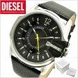 ディーゼル DIESEL 腕時計 メンズ ディーゼル DZ1295 【送料無料】