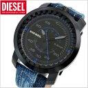 ディーゼル DIESEL 腕時計 リグ RIG /デニム メンズ ディーゼル DZ1748