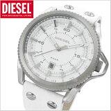 ディーゼル DIESEL 腕時計 ロールケージ ROLLCAGE/ホワイト・メンズ ディーゼル DZ1755