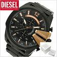 ディーゼル DIESEL クロノグラフ腕時計 メガチーフ MEGA CHIEF メンズ ディーゼル DZ4309 【送料無料】