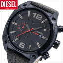 【2年保証付】【ディーゼル DIESEL 男性用腕時計】