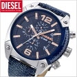 ディーゼル DIESEL クロノグラフ腕時計 オーバーフロー OVERFLOW/ブルーデニム ディーゼル DZ4374【送料無料】