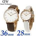 ダニエルウェリントン Daniel Wellington ペアウォッチ(2本セット)腕時計 36mm & 28mm クラシック・ブリストル & クラシック・ペティットボンダイ メンズ・レディース DW00600039 DW00100249
