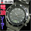 エルジン ELGIN 電波ソーラー腕時計 アナデジ チタン製 メンズ 男性用 エ...