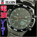 エルジン ELGIN フルメタルソーラー電波時計 メンズ ワールドタイム・クロノグラフ/チタン製 エルジン ELGIN FK1397TI-BP