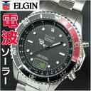 エルジン ELGIN 電波ソーラー腕時計 アナデジ 天然ダイヤモンド 10気圧防...