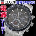 エルジン ELGIN 電波ソーラー 腕時計 ワールド5(世界5局対応)クロノグラフ搭載 エルジン ELGIN FK1412S-BP