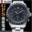 ELGIN エルジン GPS衛星電波時計 メンズ ELGIN エルジン ウォッチ GPS2000S-B【送料無料】