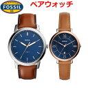 フォッシル FOSSIL 腕時計 ペアウォッチ(2本セット)フォッシル FOSSIL ミニマリスト & ジャクリーン FS5304 ES4274