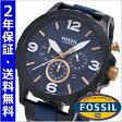フォッシル FOSSIL 腕時計 メンズ ネイト NATE クロノグラフ・ネイビー文字盤 フォッシル FOSSIL JR1494【送料無料】