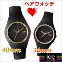 【クリーナープレゼント】【アイスウォッチ】ICE WATCH 腕時計 ペアウォッチ(2本セット)アイ...