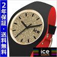 【クリーナープレゼント】【アイスウォッチ】ICE WATCH 腕時計 ICE loulou アイスルウルウ ゴールド/グリッター(ミディアム) ユニセックス/男女兼用 アイスウォッチ ICE WATCH 007238【送料無料】