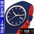 【クリーナープレゼント】【アイスウォッチ】ICE WATCH 腕時計 ICE loulou アイスルウルウ ミッドナイト(ミディアム) ユニセックス/男女兼用 アイスウォッチ ICE WATCH 007241【送料無料】