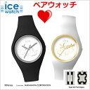 """【クリーナープレゼント】【アイスウォッチ】ICE WATCH 腕時計 ペアウォッチ(2本セット)Disney Collection """"Mr. & Mrs."""" ディズニー .."""