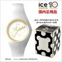"""【クリーナープレゼント】【アイスウォッチ】ICE WATCH 腕時計 Disney Collection """"Mr. & Mrs."""" ディズニー コレクション ミスターアン.."""
