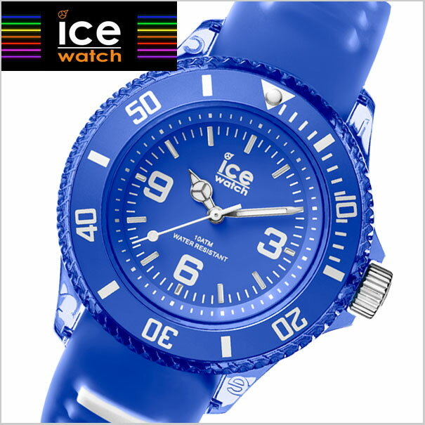 【クリーナープレゼント】【アイスウォッチ】ICE WATCH 腕時計 ICE AQUA アイスアクア アンパロ/ブルー スモール・レディース ICE AQUA アイスアクア AQ.AMP.S.S【送料無料】 【ICE AQUA アイスアクア  国内正規品】【ICE WATCH アイスウォッチ 2年保証】