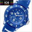 【クリーナープレゼント】【アイスウォッチ】ICE WATCH 腕時計 ICE AQUA アイスアクア マリン/ネイビー スモール・レディース ICE AQUA アイスアクア AQ.MAR.S.S【送料無料】