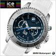 【クリーナープレゼント】【アイスウォッチ BMW】ICE WATCH 腕時計 BMW Motorsport STEEL Chrono ビーエムダブリュ モータースポーツ スチール クロノグラフ/ホワイト・ビッグ アイスウォッチ ICE WATCH BM.CH.WDB.BL【送料無料】