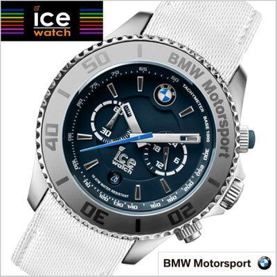 【バックパックプレゼント】【アイスウォッチBMW】ICEWATCH腕時計BMWMotorsportSTEELChronoビーエムダブリュモータースポーツスチールクロノグラフ/ホワイト・ビッグアイスウォッチICEWATCHBM.CH.WDB.BL【送料無料】