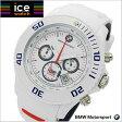 【クリーナープレゼント】【アイスウォッチ BMW】ICE WATCH 腕時計 BMW Motorsport - Chrono ビーエムダブリュ モータースポーツ クロノグラフ/ホワイト・ビッグ アイスウォッチ ICE WATCH BM.CH.WE.BS【送料無料】