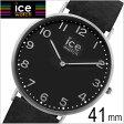 【アイスウォッチ】ICE WATCH 腕時計 ICE cityアイスシティ バロー・41mm ビッグ・メンズ CHL.A.BAR.41.N【送料無料】