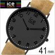 【クリーナープレゼント】【アイスウォッチ】ICE WATCH 腕時計 ICE cityアイスシティ フォークストン・41mm ビッグ・メンズ CHL.A.FOL.41.N【送料無料】
