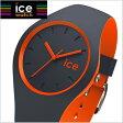 【クリーナープレゼント】【アイスウォッチ】ICE WATCH 腕時計 ICE DUO アイスデュオ オンブルオレンジ ユニセックス/男女兼用 アイスウォッチ ICE WATCH DUO.OOE.U.S【送料無料】